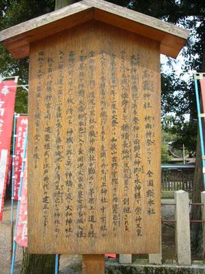 奈良(2008年4月28日)11