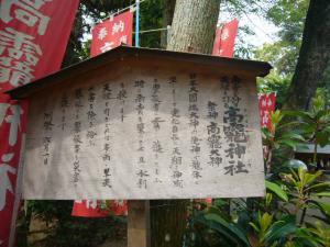 奈良(2008年4月28日)13
