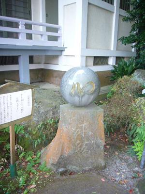真鶴貴船神社,来宮神社、三石10