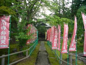 秋田1(2008年8月23日)2