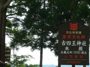 秋田1(2008年8月23日)9