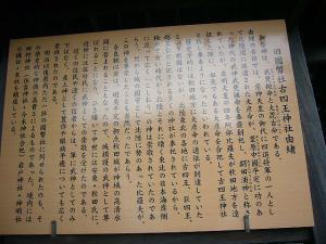 秋田2(2008年8月24日)1
