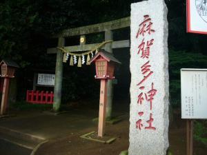 20080829産土5 摩賀多神社9