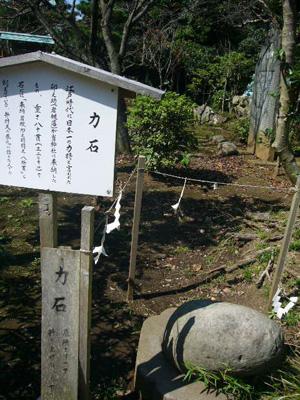 江ノ島弁財天9