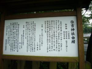 宮崎 1日目vol.1(2008年10月5日)10