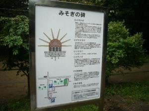 宮崎 1日目vol.1(2008年10月5日)19