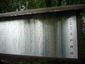 宮崎 1日目vol.1(2008年10月5日)38