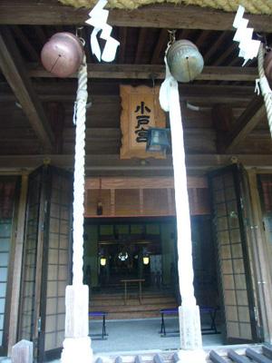 宮崎 1日目vol.2(2008年10月5日)2