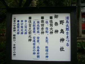 宮崎 1日目vol.2(2008年10月5日)11