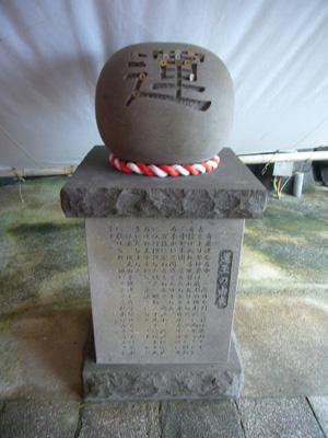 宮崎 1日目vol.2(2008年10月5日)28