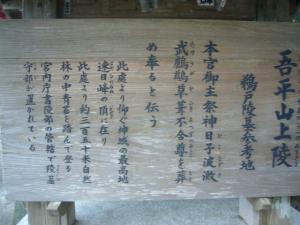 宮崎 1日目vol.2(2008年10月5日)36