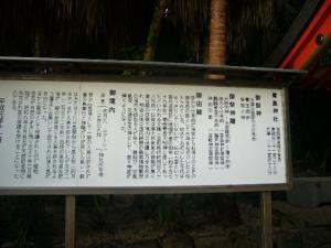 宮崎 2日目vol.1(2008年10月6日)12