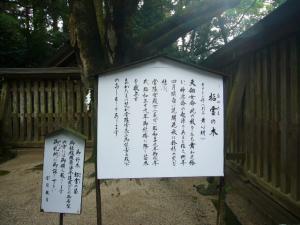 宮崎 2日目vol.2(2008年10月6日)33