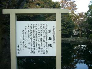 富士浅間神社21