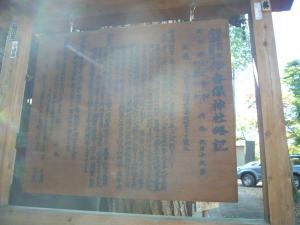 榛名神社・伊香保温泉7