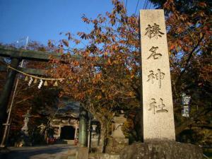 榛名神社・伊香保温泉22