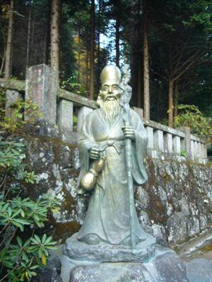 榛名神社・伊香保温泉25