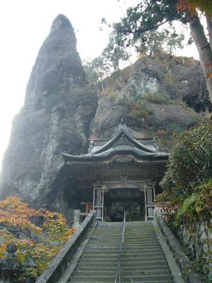 榛名神社・伊香保温泉30