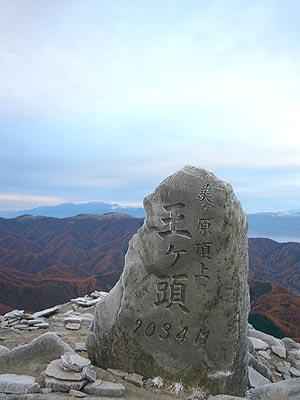 蓼科他(2008年11月11日)10