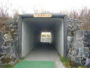 蓼科他(2008年11月11日)40