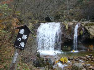 蓼科他(2008年11月11日)47