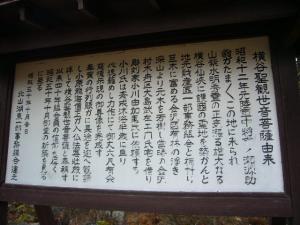 蓼科他(2008年11月11日)49