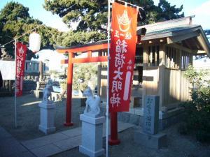 三崎葉山(2009年1月2日)14