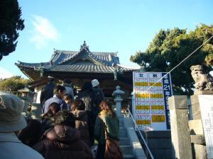 三崎葉山(2009年1月2日)16