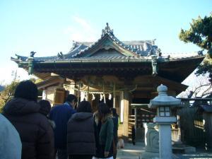 三崎葉山(2009年1月2日)17