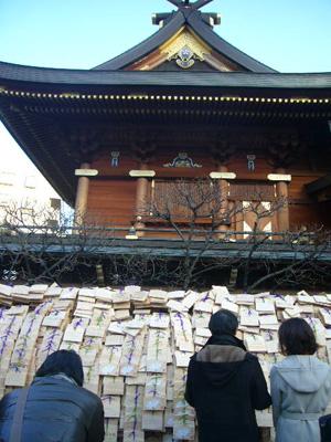 スサノオ神社・白山・湯島天神14