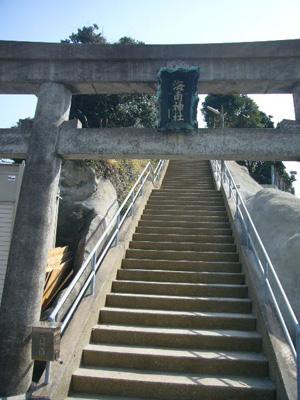 海南神社4