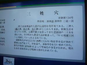 済州島vol.1(2009年3月24日)13