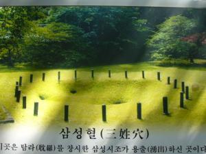 済州島vol.1(2009年3月24日)28