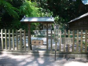 事任八幡神社6