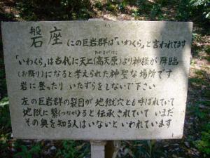 事任八幡神社19