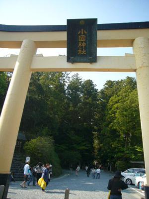 小国神社1