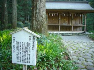 小国神社5