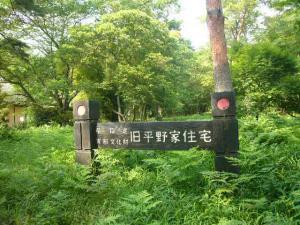 麻賀多神社19
