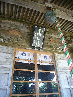 東飯倉(2009年6月13日)34