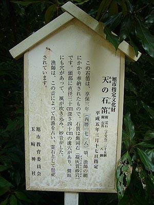 東飯倉(2009年6月13日)37