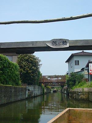佐原水生植物園(2009年6月27日)22