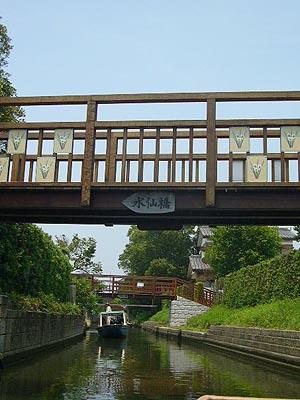 佐原水生植物園(2009年6月27日)26