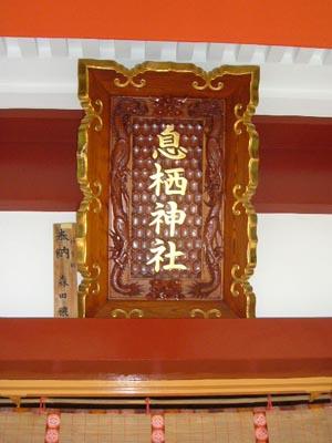 佐原水生植物園(2009年6月27日)48