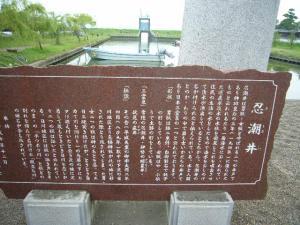 佐原水生植物園(2009年6月27日)53