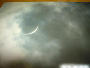 鹿児島日食