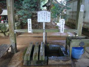 猿田神社4
