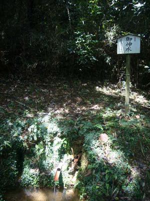 猿田神社6