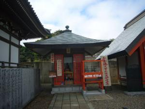 猿田神社11