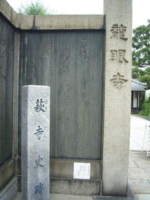 亀戸天神社14