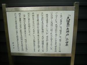 千葉勝山7